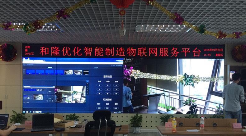 山东和隆优化是北京和隆优化科技股份有限公司在山东成立的子公司,在拓展业务...