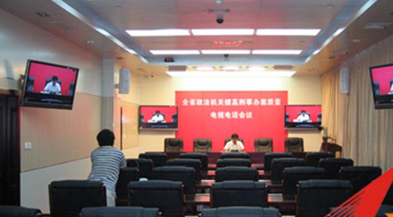 中共陕西省委政法委员会(简称陕西省委政法委)是省委领导政法工作的职能部门...