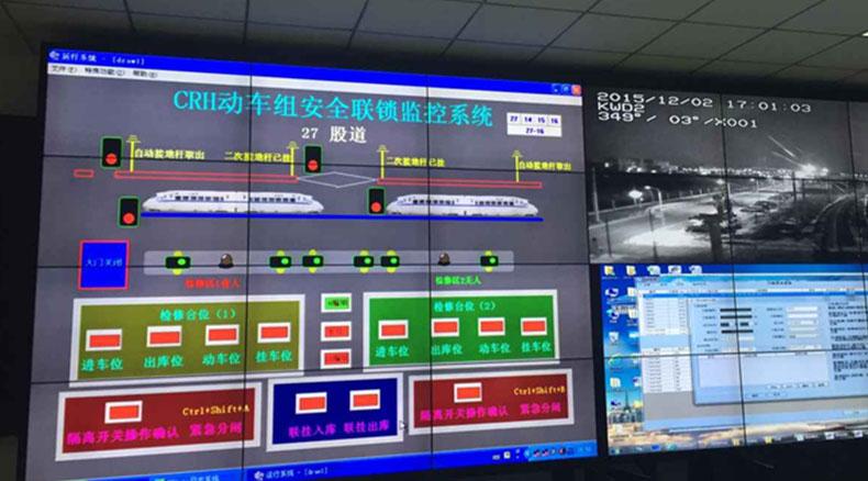 在上半年的铁路信用评价中,沈阳南站动车段项目以299分价...