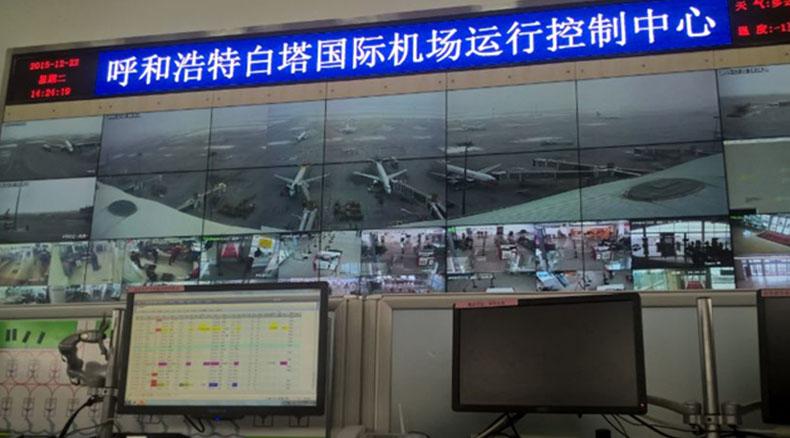 呼和浩特白塔国际机场是内蒙古自治区首府的空中门户...