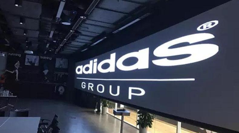 上海阿迪达斯总部展厅...