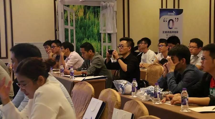 对话杭州:小鸟全国第15场DMIS可视化控制方案交流会