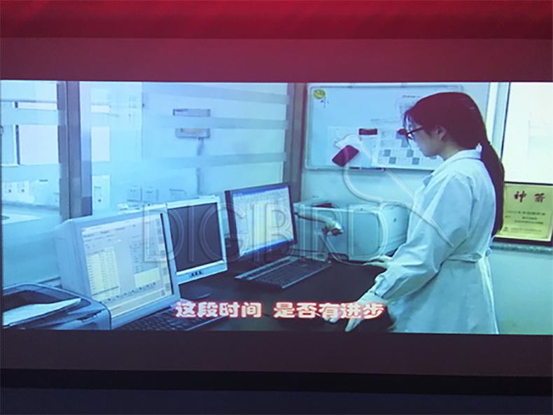 北京空军医院...