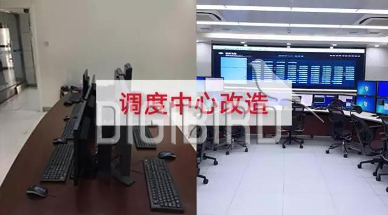 国家电网北京调度自动化中心改造项目